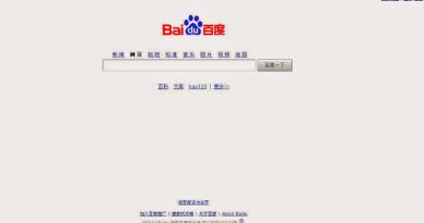 Buscador Baidu tendrá museos de EE. UU. en reseñas para internautas chinos