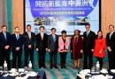 Impulsan alianzas comerciales con China-Taiwán