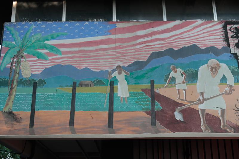 mural-3-usac